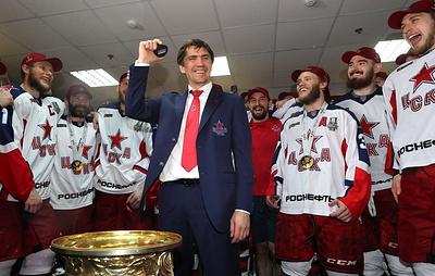 Никитин: ХК ЦСКА было важно сохранить чемпионский состав