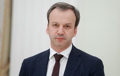 Дворкович: сборная России будет фаворитом на командном чемпионате Европы по шахматам