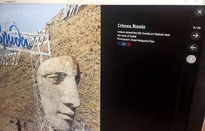 """Guardian сопроводила фотографию с """"Таврида - АРТ"""" подписью """"Крым, Россия"""""""