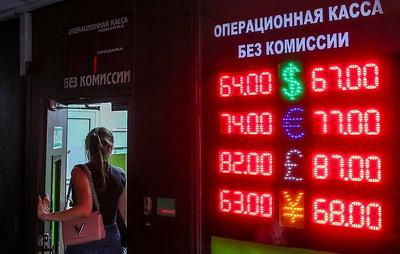 Эксперты: санкции США не навредят экономике России сильнее, чем торговые войны
