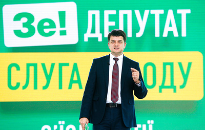 Биография Дмитрия Разумкова