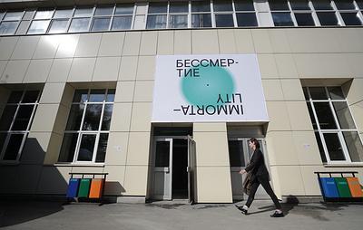 Стоимость проведения Уральской биеннале в 2019 году оценивается в 76 млн рублей