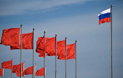 История российско-китайских экономических отношений