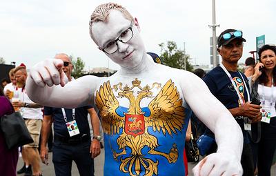 РФС подготовит квест для болельщиков перед матчем сборных России и Шотландии