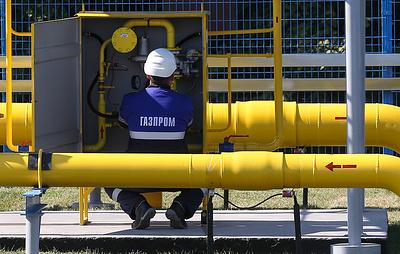 Источник: РФ сможет поставлять газ в ЕС через Украину в 2020 году без контракта с Киевом