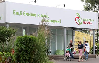 Работу медицинских павильонов в парках Москвы продлили до октября