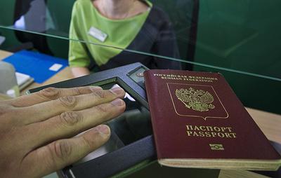 Единая система персональных данных россиян дополнится номером телефона и e-mail