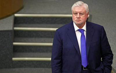 Миронов назвал идею четырехдневки абсурдной и сравнил ее с введением в России сиесты