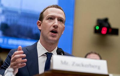 Poltico: Цукерберг на этой неделе обсудит с конгрессменами США регулирование интернета