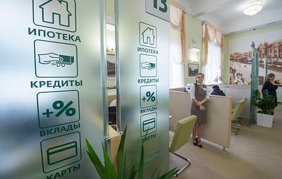 Российские банки могут начать оценивать заемщиков по кредитам их родственников