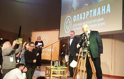 """Норвежский фильм """"Потому что мы мужики"""" открыл фестиваль """"Флаэртиана"""" в Перми"""