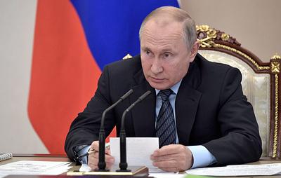Путин поручил подготовить поправки о субсидировании ипотеки молодым семьям в ДФО