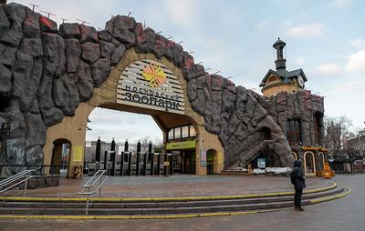 Московский зоопарк перейдет на осенний режим работы с 1 октября