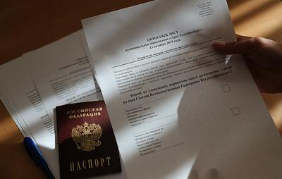 В Екатеринбурге в целях экономии напечатали только часть бюллетеней для опроса по храму