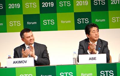 Россия и Япония обсуждают продвижение сотрудничества в космической сфере