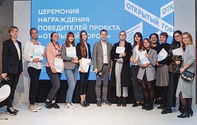 """Конференцию """"Открытый город"""" посетило около 1 тыс. молодых архитекторов"""