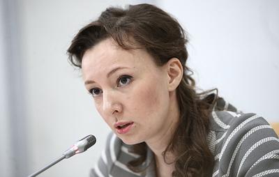 Кузнецова заявила, что ужесточение наказания за педофилию могут одобрить до конца сессии