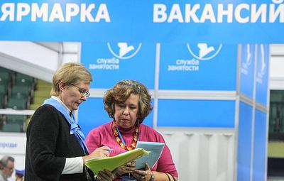 Опрос: большинство работодателей в России нанимает сотрудников старше 45 лет