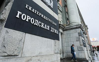 Городская дума рассмотрит итоги опроса по месту храма в Екатеринбурге 22 октября