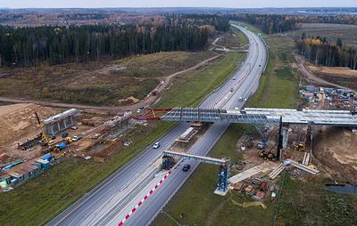 Трассу М-11 Москва - Санкт-Петербург откроют в ноябре