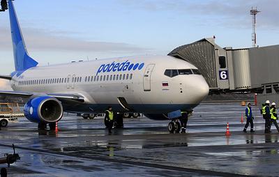 """""""Победа"""" еще раз попросила Минтранс разрешить платную регистрацию на рейс"""