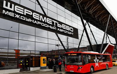 Шереметьево объявил конкурс на реконструкцию взлетно-посадочной полосы на 8,3 млрд рублей