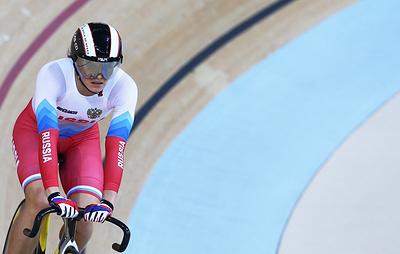 Бенефис Войновой и Шмелевой. Чемпионат Европы по велотреку завершился в Нидерландах