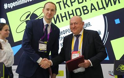 Росконгресс и Фонд содействия инновациям подписали соглашение о сотрудничестве