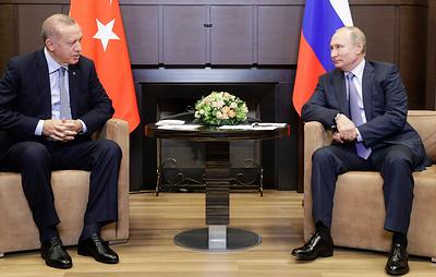 Путин и Эрдоган завершили переговоры в Сочи. Они длились более шести часов