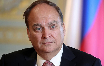 Антонов сообщил об отсутствии формальных препятствий для возвращения Бутиной в Россию