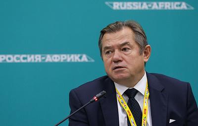 Глазьев заявил, что за последние 30 лет из России вывели около $1 трлн