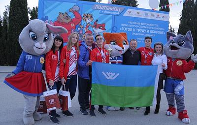 Команда ХМАО-Югры победила в финале фестиваля ГТО среди учащихся