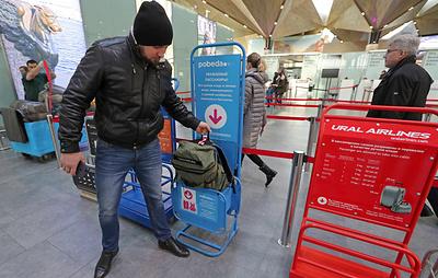 """Ространснадзор предписал авиакомпании """"Победа"""" изменить правила провоза ручной клади"""