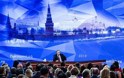 Большая пресс-конференция Путина пройдет во второй половине декабря