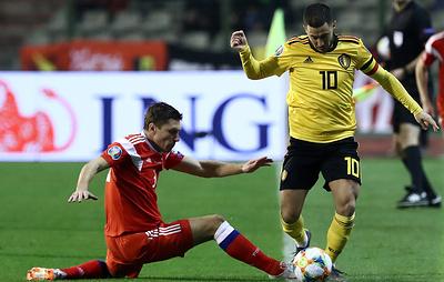 Сборная России по футболу сыграет с командой Бельгии в матче отборочного турнира ЧЕ-2020