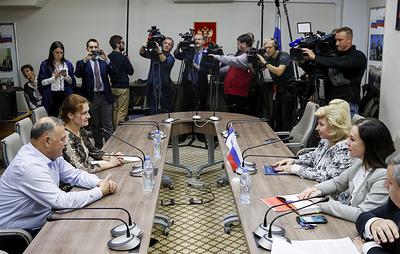Москалькова предложила Бутиной защищать права россиян за рубежом