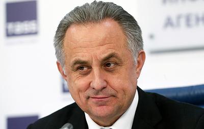 Мутко: легионера в российском футболе нужно определять по спортивному гражданству