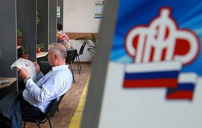ПФР разъяснил, что не исключал безработные периоды жизни россиян из страхового стажа