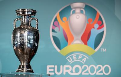 УЕФА утвердил состав корзин ЧЕ-2020 по футболу с участием сборной России