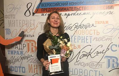 Журналист ТАСС победила в конкурсе Агентства стратегических инициатив