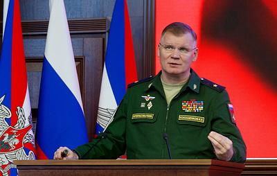 Минобороны России опровергло данные о российском авиаударе по лагерю беженцев в Сирии