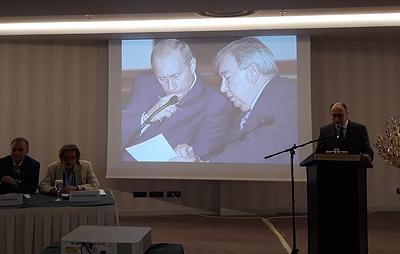 В Греции прошла Международная конференция в честь Евгения Примакова