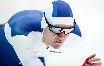 Российский конькобежец Семериков стал вторым на дистанции 10000 м на этапе Кубка мира