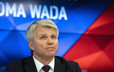 Честность и чистота. Коллегия Минспорта РФ обозначила пути развития с учетом решения WADA
