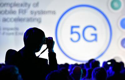 """""""Большая четверка"""" операторов подписали соглашение о намерениях для создания СП по 5G"""