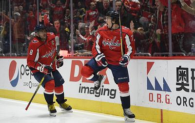 """""""Вашингтон"""" одержал волевую победу над """"Бостоном"""" в матче НХЛ"""