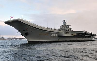 """Один человек пострадал при пожаре на крейсере """"Адмирал Кузнецов"""" в Мурманске"""