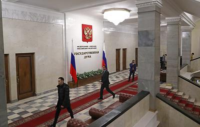 Госдума увеличила МРОТ на 850 рублей