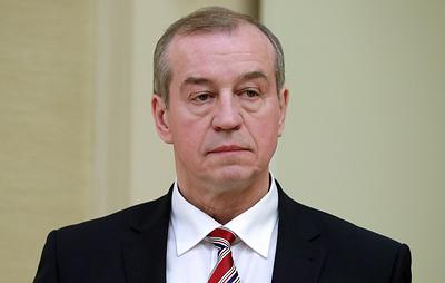 Биография бывшего губернатора Иркутской области Сергея Левченко