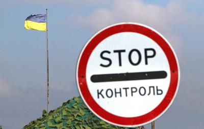 """Журналистов """"Звезды"""" могут привлечь к админответственности на Украине"""